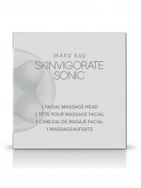 795510-unl-gb-soldier-carton-skinvigorate-massage-head